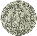 Seal of Demetrios Palaiologos Moria