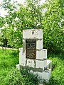 Єврейське кладовище, Вінниця DSCF8060.jpg