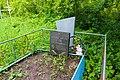 Бабин, Братська могила 4 радянських воїнів загиблих при звільненні села.jpg