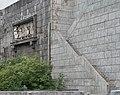 Верхне-Свирская ГЭС 2.jpg