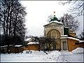 Владимирская церковь. Церковное строение - panoramio.jpg