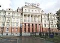 Главный дом усадьбы Ошурковых.jpg