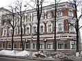 Гостиница Атаманова.JPG
