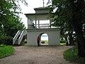 Грот-беседка в усадьбе Ганнибалов в Петровс - panoramio.jpg