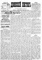 Двинский листок №091 (1901).pdf