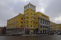 Дом Кооперации (Башпотребсоюз) (Республика Башкортостан, Уфа, улица Ленина, 26 (Коммунистическая улица, 52)), фото 1..JPG