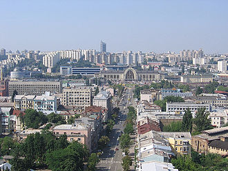 Kiev-Pasazhyrskyi railway station - Image: Дорона к вокзалу