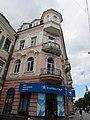 Житловий будинок, у якому перебував композитор Микола Лисенко, м. Тернопіль.jpg