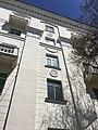 Здание бывшего общежития медицинского института год постройки 1952 памятник архитектуры IMG 0320.jpg