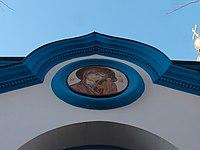 Икона-фреска на стене Церкви Успения Пресвятой Богородицы, Обухово, Пятницкое шоссе.jpg