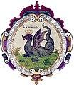 Казанская эмблема, царский титулярник, 1672.jpg