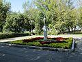 Колыванская ваза в честь 250-летия г. Барнаула, проспект Ленина, 7-11, Барнаул, Алтайский край.jpg