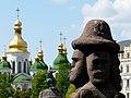 Комплекс Національного заповідника «Софія Київська» 1020374-1.jpg