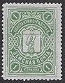 Константиноградский уезд № 5 (1913 г.).jpg