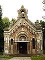 Костьол-мавзолей Потоцьких.JPG