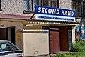 Магазин second hand, 31.07.2009 - panoramio.jpg