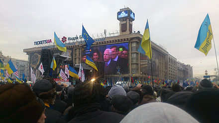 McCain addresses anti-government protesters in Kiev, Ukraine, pledging his support for their cause, December 15, 2013. Makkein na Ievromaidani.jpg