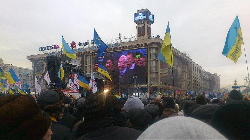 Маккейн на Євромайдані