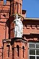 Мала Ростівка, Садиба Заботіних - Палац (Скульптура 3), вул. Польова.jpg