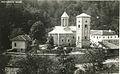 Манастир Рача (old photo).jpg