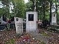 Могила Комиссарова - общий вид.jpg