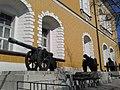 Московский Кремль. Здание Арсенала.jpg