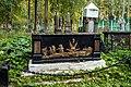 Надгробный памятник участника Бородинского сражения майора Н.А. Теплова.jpg