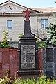Пам'ятник загиблим воїнам в Радомишлі.jpg