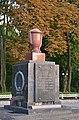 Пам'ятник на братській могилі учасників Жовтневого збройного повстання 1917 року.jpg