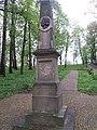 Пам'ятник польському поету Адамові Міцкевичу у Збаражі.jpg