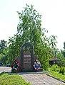 Пам'ятник жертвам голодомору та політичних репресій, Макарів.jpg