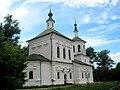 Петропавловская церковь ст. Старочеркасская.jpg