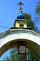 При входе в Церковь Успенская.jpg