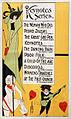 Реклама книжной серии Keynotes Series.jpg