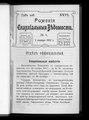 Рижские епархиальные ведомости. 1913. №01-24.pdf