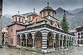 Рилски манастир (Rila Monastery - Bulgaria) - panoramio (4).jpg