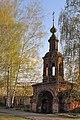 Святые ворота в обрамлении весенней листвы.jpg