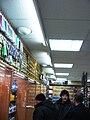 Система порошкового пожаротушения в магазине, Котлас (01).JPG