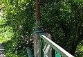 Смотрицький каньйон Білка або вивірка IMG 8510 03.jpg