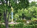 Собственный сад Царицына острова.jpg