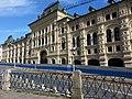 Средние торговые ряды (Москва, Красная площадь) 01.jpg