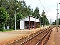 "Станция ""Мангали"" (2) - panoramio.jpg"