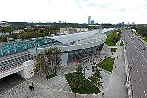 Luzhniki (Moscow Central Circle) - Image: Станция МЦК «Лужники» (сентябрь 2016)