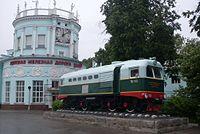 Скачать энциклопедия железнодорожного транспорта