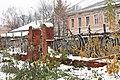 Тверь Крылова улица 18 Ограда с воротами-3.JPG