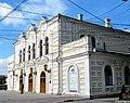 Театр юного зрителя, город Рязань.JPG