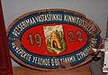 Тешевицы, Печерское уездное общество взаимного страхования (10623756773).jpg