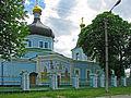 Троїцька церква Ржищів.jpg