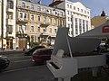 Украина, Киев - улица Хмельницкого, 50 (03).jpg