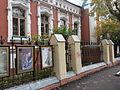 Усадьба Бахрушина А. А. (государственный центральный музей театрального искусства), Москва 08.jpg
